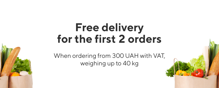 For new customers, the first two deliveries are free