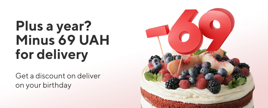 "Promotion ""Happy Birthday"""