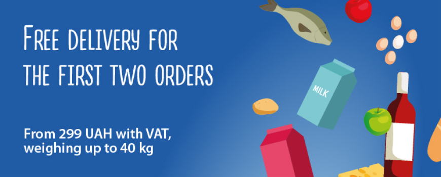For new customers, the first two deliveries are free*
