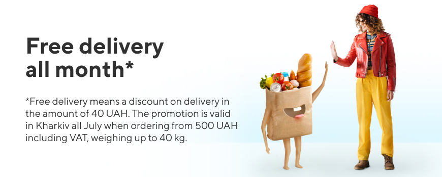 Free delivery all month*