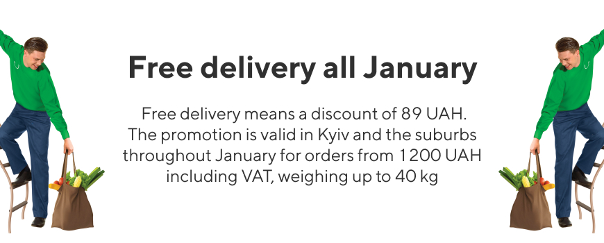 Free delivery all January for orders over 1200 UAH*