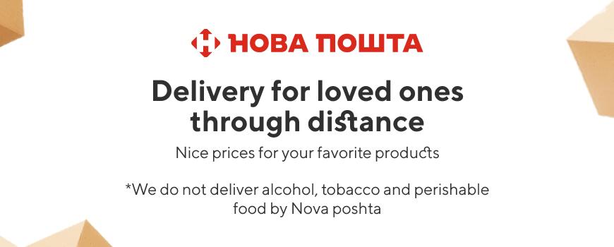 Delivery by Nova poshta